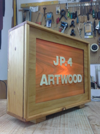 Rotulo taller jp.4artwood